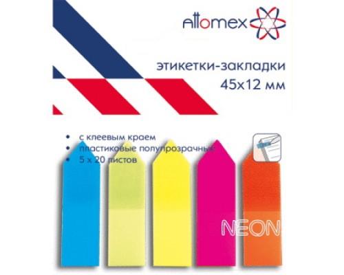 Закладки с липким слоем Attomex стрелки 45х12мм. 5х20листов