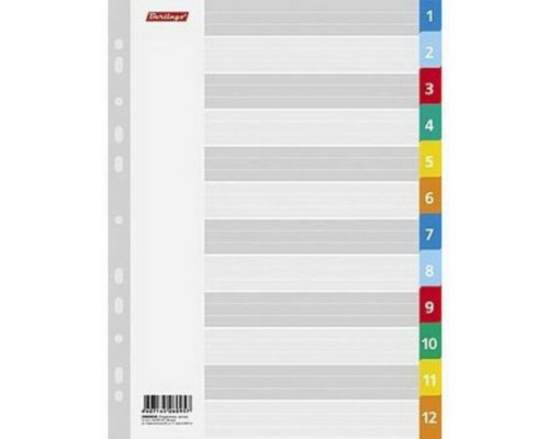 Разделитель А4 Berlingo цифровой (1-12) картон