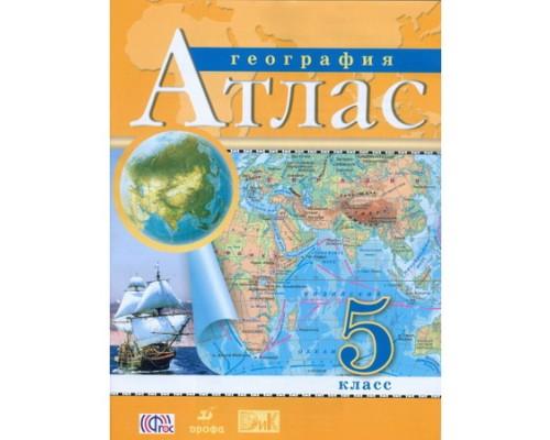 Атлас География 5 класс ФГОС