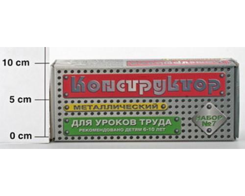 Конструктор металлический 148 элементов №7 (для уроков труда), 00847.