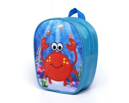 Рюкзак детский Краб универсальный