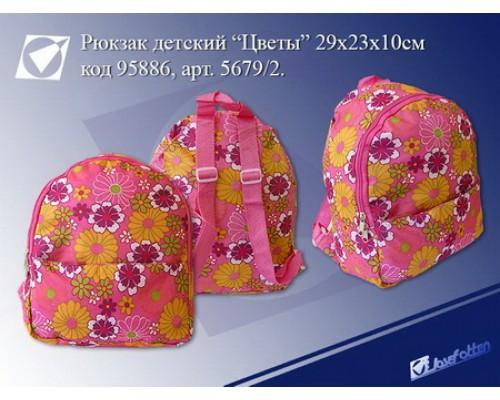 Рюкзак детский Цветы для девочки