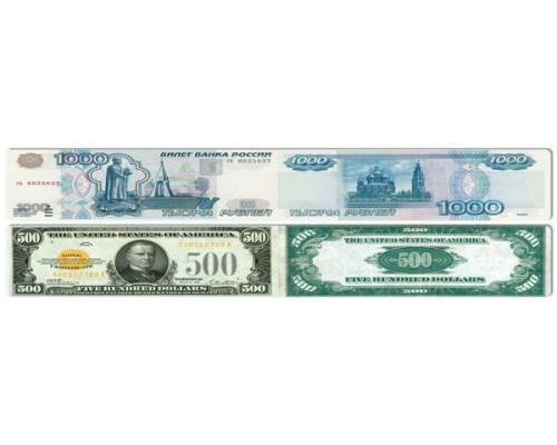Закладки магнитные Деньги (цена за 1 штуку)