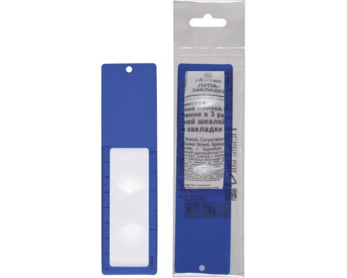 Лупа-закладка Attomex с 3-х кратным увеличением, пластиковая
