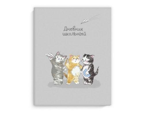 Дневник (интегральная обложка) ТРИ КОТА