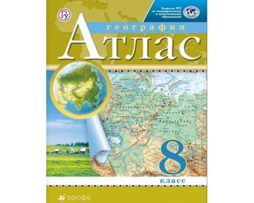 Атлас География 8 класс